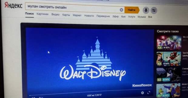 ФАС открыла доступ к «колдунщикам» «Яндекса»