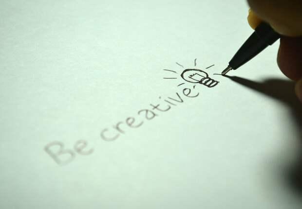 Я тоже хочу! 7 простых шагов к раскрытию творческого потенциала