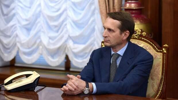 Нарышкин: страны Запада используют против РФ и Белоруссии элементы гибридной войны