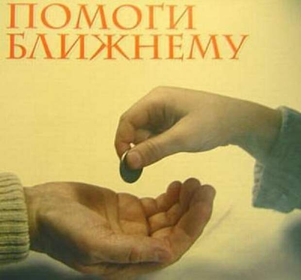 Картинки по запросу МИЛОСТЫНЯ.война