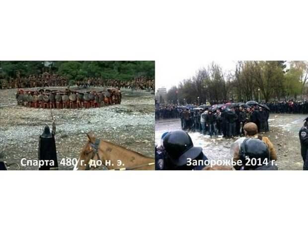 Очередная годовщина подвигу 300 запорожцев, не покорившихся фашистам
