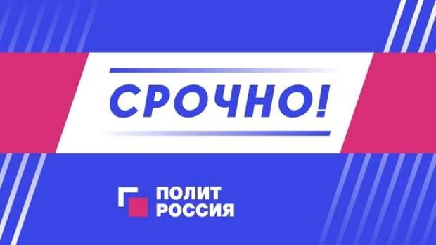 """Журналист Смирнов сообщил о """"колоссальной свалке"""" на входе в виллу Ла-Гранж"""