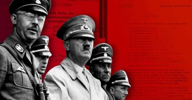 5 фактов о том, как в Германии до сих пор разыскивают нацистов