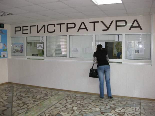 Российскую медицину заставят работать лучше с 1 июня 2021 года
