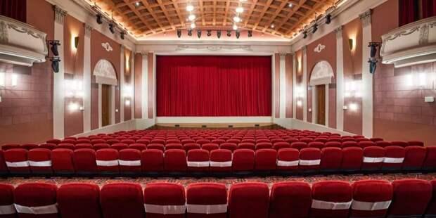 Московские театры поддерживают идею QR-кодов в учреждениях культуры