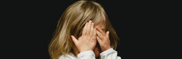 Как защитить ребенка от педофилов: сайт с советами и рекомендациями появился в Казнете
