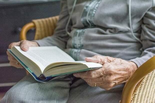 Житель России пришел в банк за пенсией и узнал, что в живых не числится
