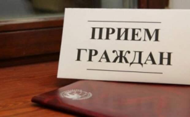 Информация о личном приеме граждан и.о. руководителя следственного управления Константином Леонидовичем Антоховым