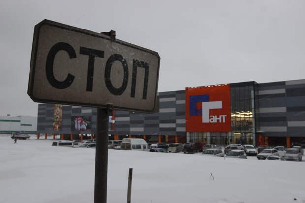 Какие магазины появятся на месте закрывшихся «Горожанок» и «Гиганта» (туда уже набирают сотрудников)