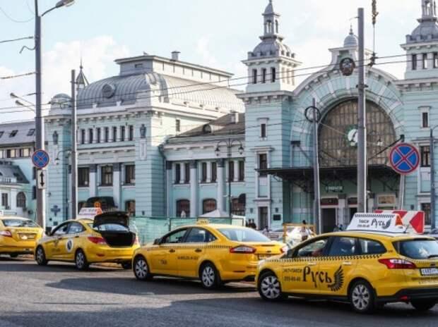 Москва сократит количество диспетчерских служб такси