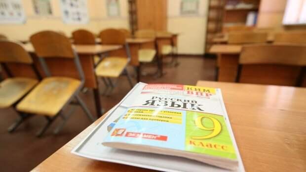 Петербургский школьник свел счеты с жизнью после провала на ОГЭ