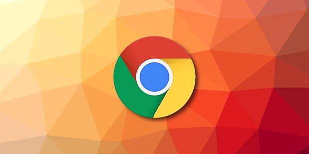 Chrome станет быстрее, но прожорливее