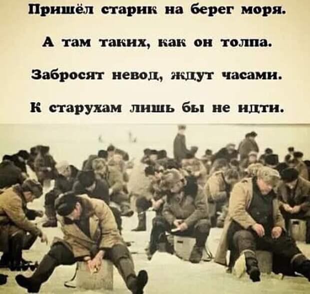Прочитав Камасутру, дворник Митрич трижды послал коллегу...