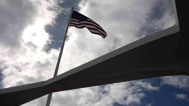 Американист назвал закрытие консульств провокацией состороны США