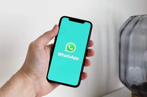 В WhatsApp появятся зашифрованные архивы. Что это изменит