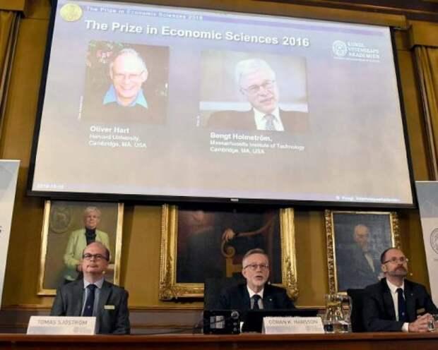 Нобелевские лауреаты по экономике вывели формулу повышения зарплаты