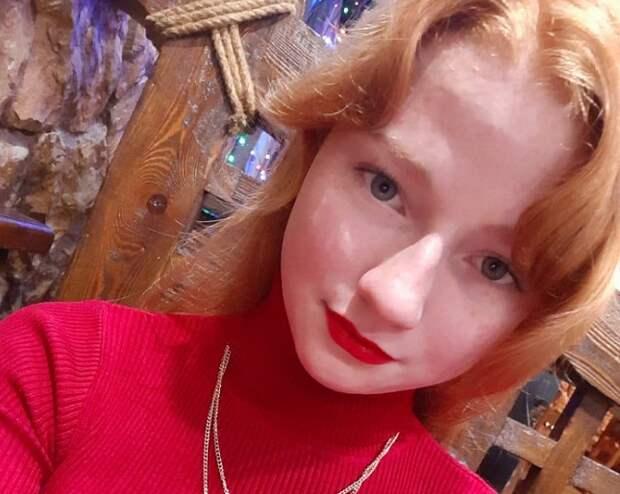 В Краснодаре пропала без вести 18-летняя девушка