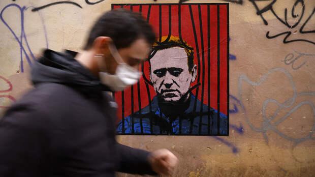 Очередной привет свободе слова: ФБК* требует санкций против русских журналистов