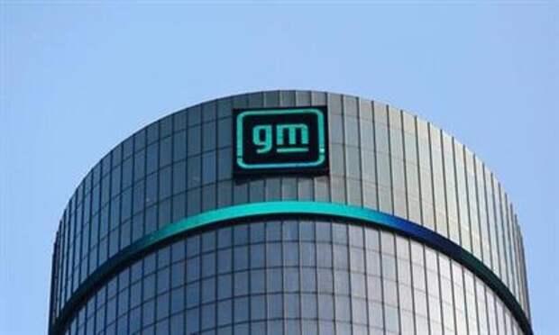 GM увеличит инвестиции в электромобили на 30%, откроет два аккумуляторных завода - источники
