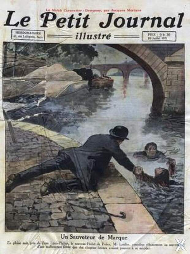 Передовица Le Petit Journal, 1921 год