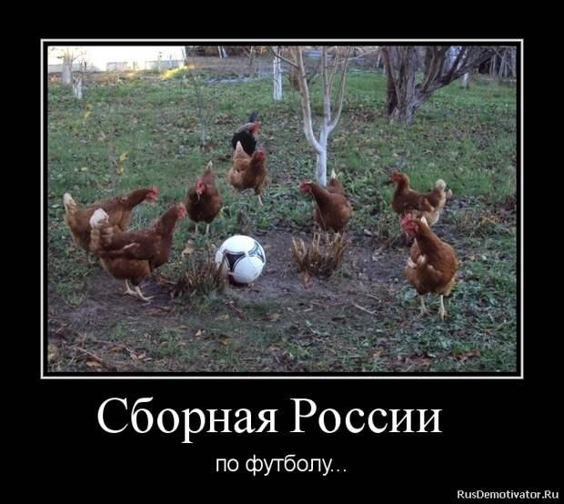 «По пробегу мы вторые»: футбол на каждом километре