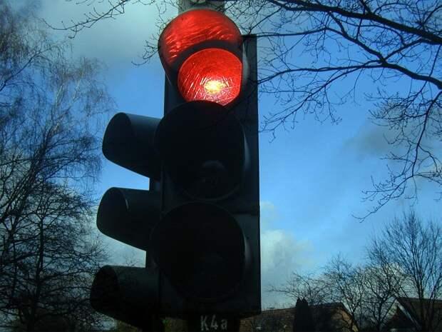 Светофор, Красный, Остановить, Световой Сигнал