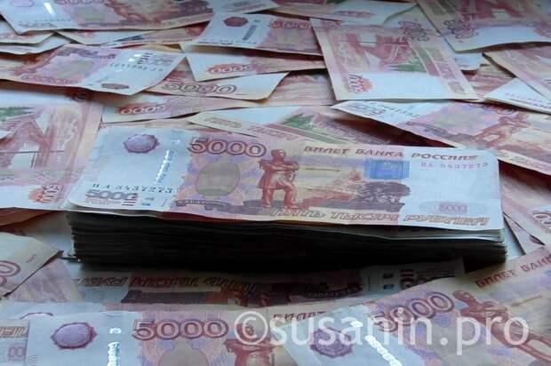 Житель Ижевска отдал мошеннику 700 тыс рублей за квартиру