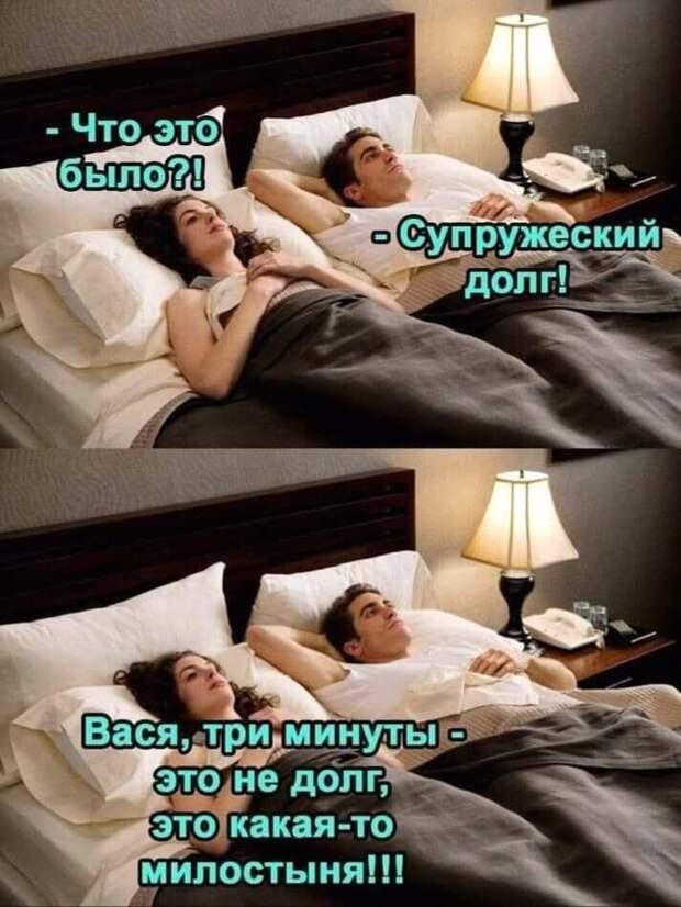 - Представляете, девки, мой вчера припёрся в 4 утра, а я типа лежу в кровати...