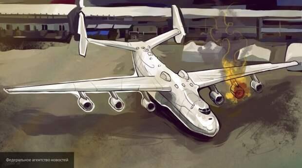 Романенко объяснил, почему Ан-225 «Мрия» не имеет никакого отношения к Украине