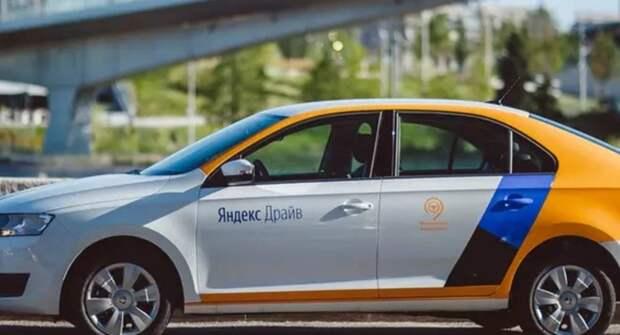 Сервис «Яндекс.Драйв» повысит цены для неаккуратных водителей