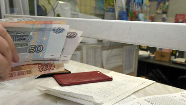 ПФР сможет перечислять пенсию на счет пенсионера в банке