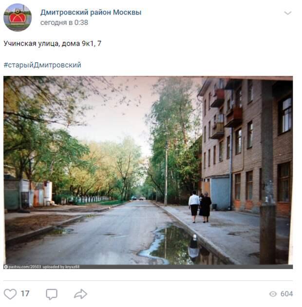 Фото дня: Учинская улица 25 лет назад