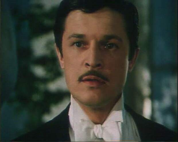 Сильва (1981)