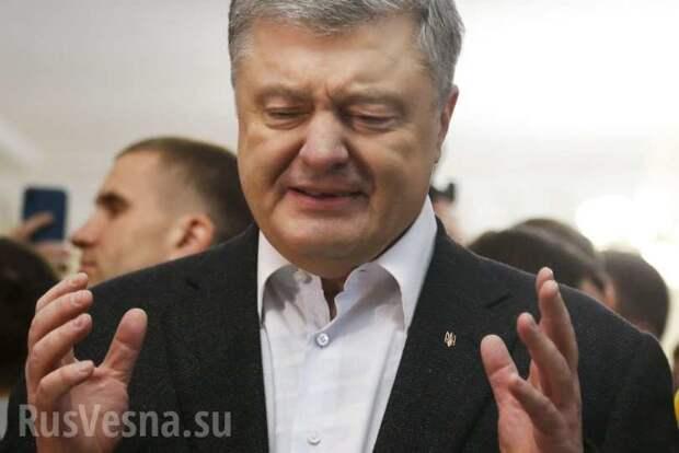 Как Порошенко молил о пощаде после ада в Дебальцево