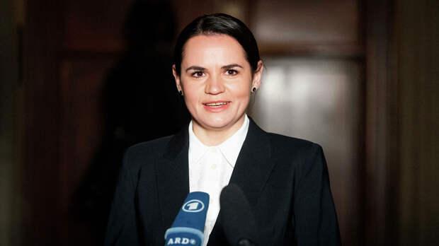 Тихановская желает диалога с Россией и ждет помощи от Байдена