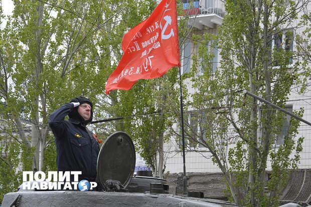 «Отступать некуда». В Донецке прошел Парад Победы