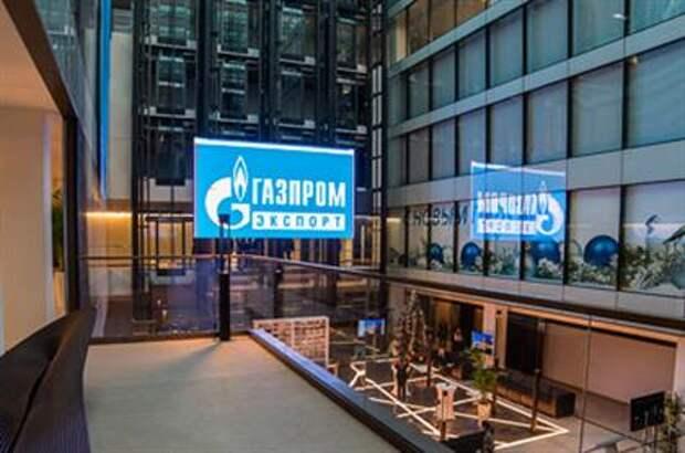 """""""Газпром экспорт"""" выполняет все заявки по твердым обязательствам поставок газа в Европу"""