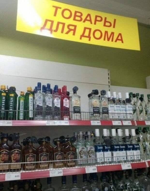 Немного про алкоголь