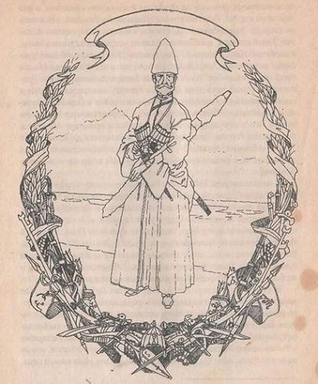 Штурм Сухум-Кале