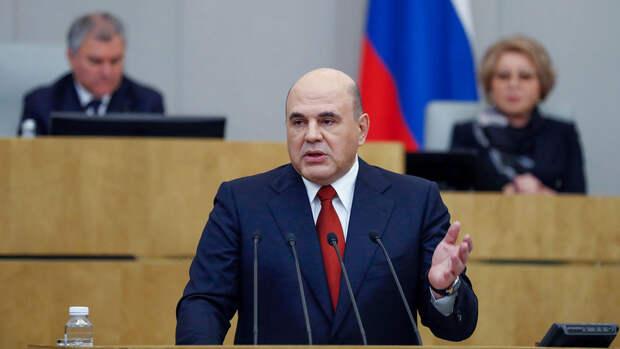 Правительство Россиии выделило более 1 млрд рублей на проведение международных соревнований