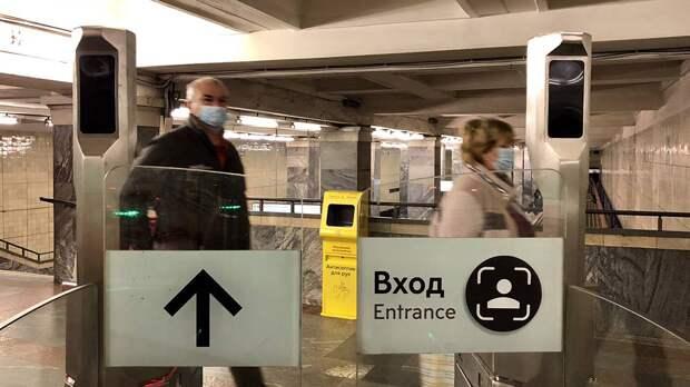 На всех станциях метро Москвы 15 октября заработает система оплаты Face Pay
