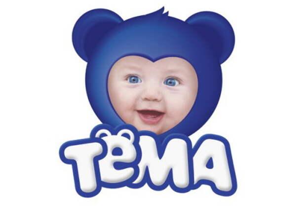 Агентство AdWatch Isobar для бренда детского питания «Тёма» провело рекламную кампанию «Еще вкуснее!»