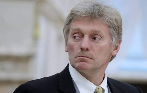 Песков рассказал, сильно ли задело Путина высказывание Байдена
