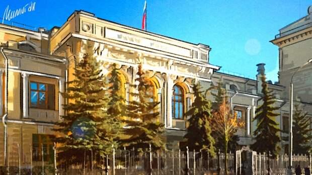 Банк России оценил влияние курса рубля на инфляцию