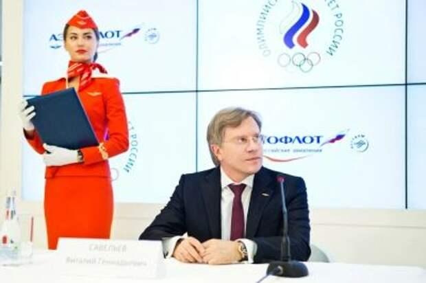 """Совет директоров """"Аэрофлота"""" будет получать вознаграждение только при выплате дивидендов"""