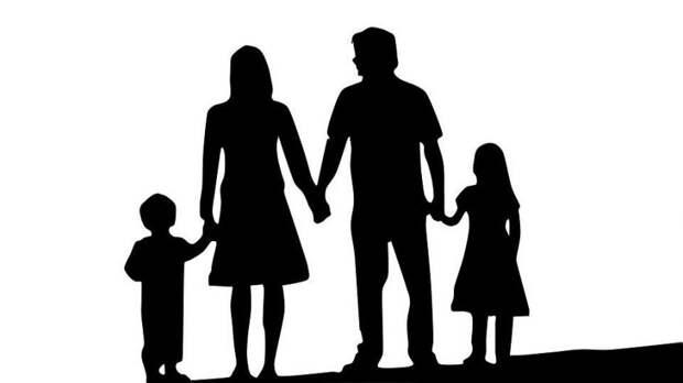 Семья/ Фото pixabay.com