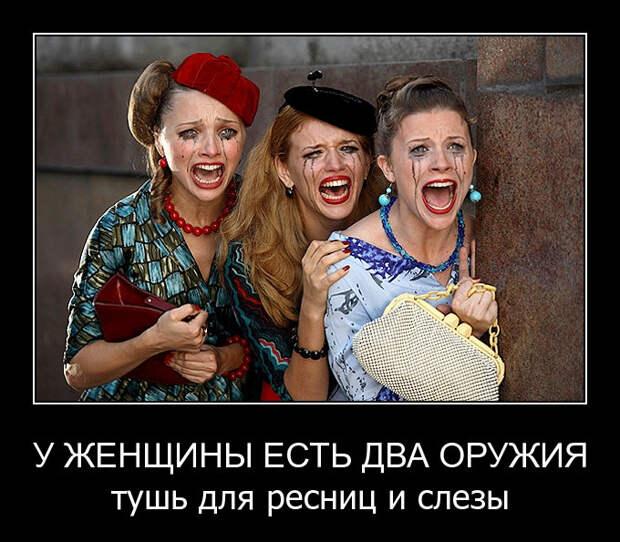 Веселые, прикольные и смешные пятничные демотиваторы для хорошего настроения