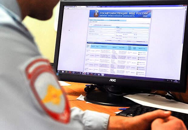 Водительский лайфхак, как удалить из системы ГИБДД неоплаченный штраф