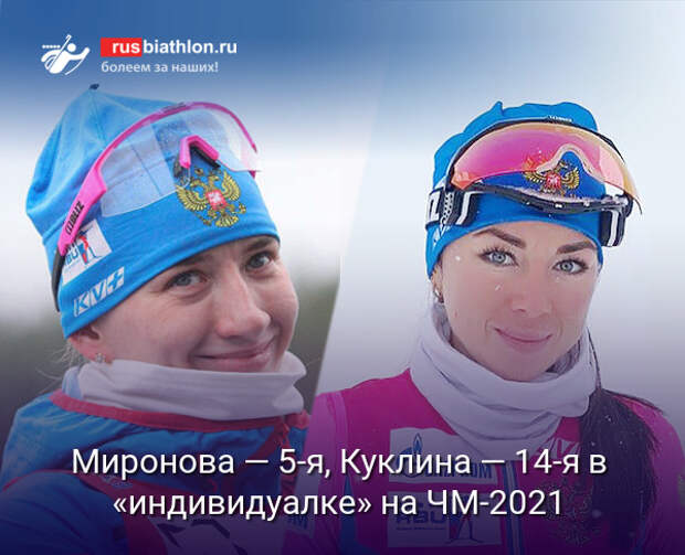 Первая нестыдная гонка сборной России на ЧМ по биатлону: как это было