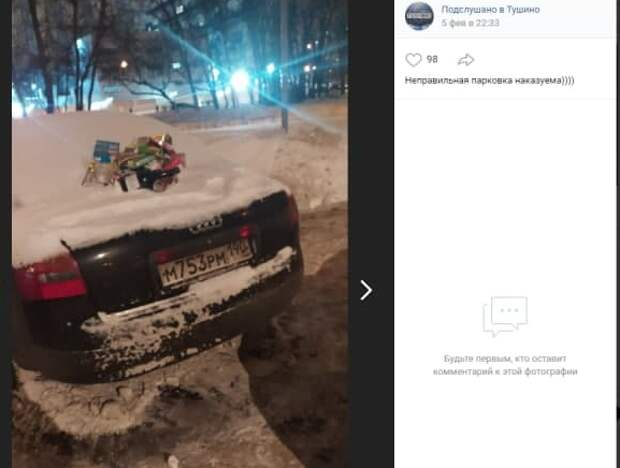В Северном Тушине автовладельца наказали за неправильную парковку